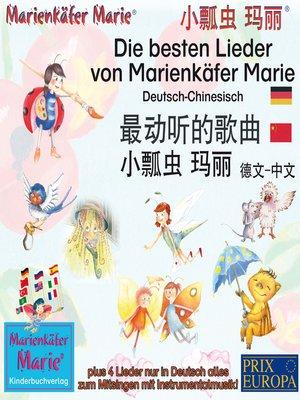 cover image of Die besten Kinderlieder von Marienkäfer Marie und ihren Freunden. Deutsch-Chinesisch. 最动听的歌曲, 小瓢虫 玛丽, 德文-中. / the best child songs from Ladybird Marie and her friends. German-Chinese.
