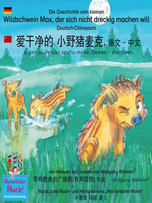 cover image of Die Geschichte vom kleinen Wildschwein Max, der sich nicht dreckig machen will. Deutsch-Chinesisch. / 爱干净的 小野猪麦克. 德文--中文. ai gan jin de xiao ye zhu maike. Dewen--zhongwen.