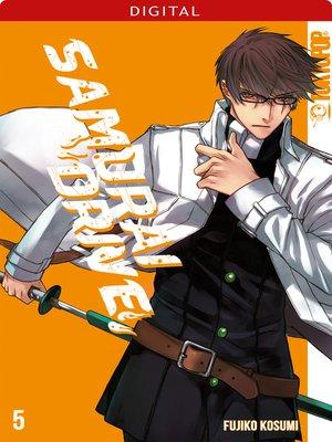 cover image of Samurai Drive 05
