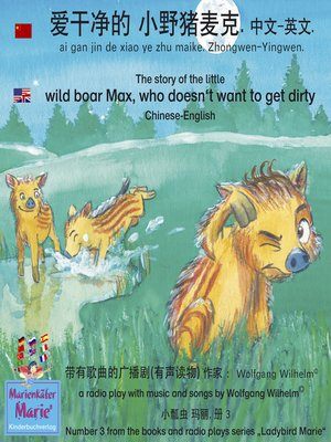 cover image of The story of the little wild boar Max, who doesn't want to get dirty. Chinese-English / ai gan jin de xiao ye zhu maike. Zhongwen-Yingwen. 爱干净的 小野猪麦克. 中文--英文