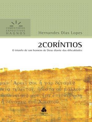 cover image of 2 Coríntios