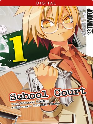 cover image of School Court 01