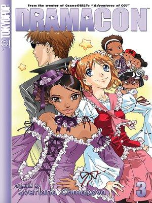 cover image of Dramacon manga volume 3