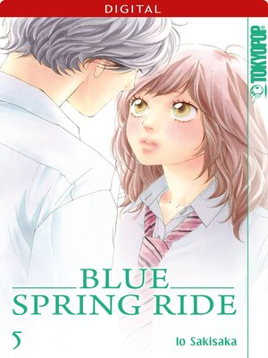 cover image of Blue Spring Ride 05