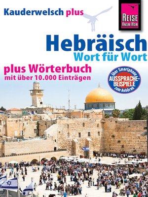 cover image of Hebräisch--Wort für Wort plus Wörterbuch