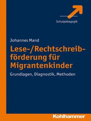 cover image of Lese-/Rechtschreibförderung für Migrantenkinder