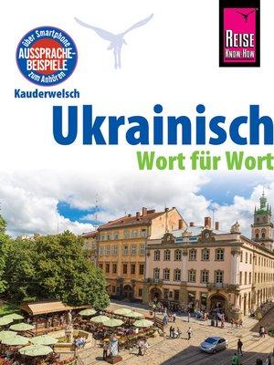 cover image of Ukrainisch--Wort für Wort