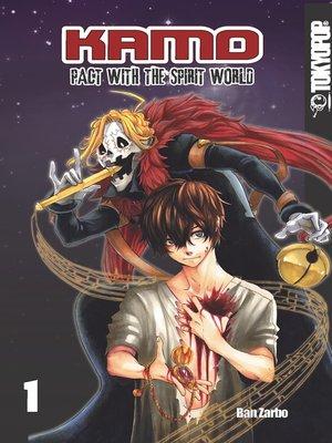 cover image of Kamo manga volume 1