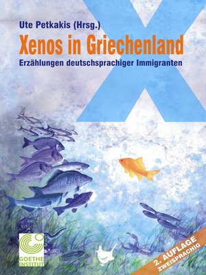 cover image of Xenos in Griechenland