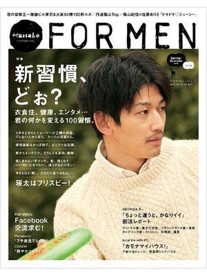 cover image of Hanako FOR MEN Volume6 衣食住、健康遊び...何かが変わる99条 新習慣、どうですか?