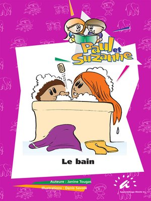 cover image of Le bain