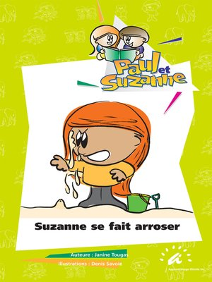cover image of Suzanne se fait arroser