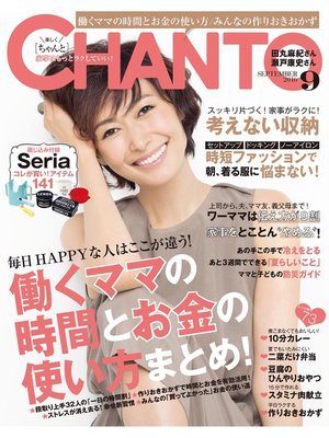 cover image of CHANTO