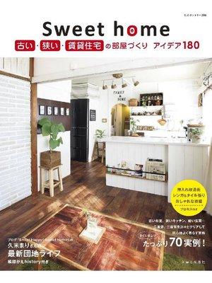 cover image of Sweet home 古い・狭い・賃貸住宅の部屋づくり アイデア180