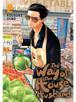 cover image of The Way of the Househusband, Volume 2