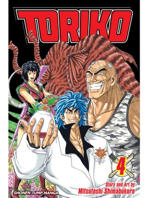 cover image of Toriko, Volume 4
