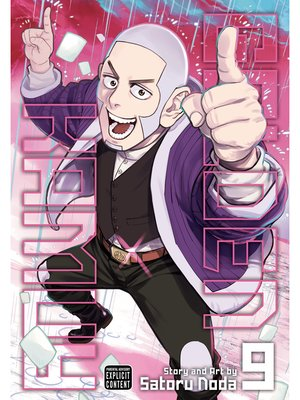 cover image of Golden Kamuy, Volume 9