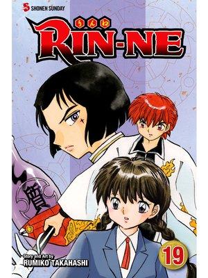 cover image of RIN-NE, Volume 19