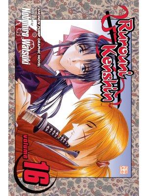 cover image of Rurouni Kenshin, Volume 16