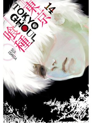 cover image of Tokyo Ghoul, Volume 14