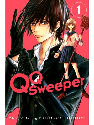 cover image of QQ Sweeper, Volume 1