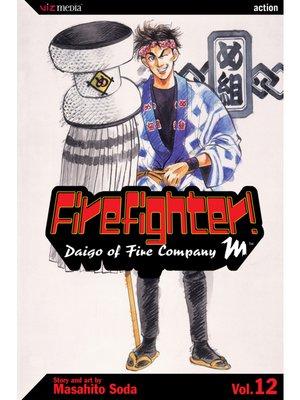 cover image of Firefighter!: Daigo of Fire Company M, Volume 12