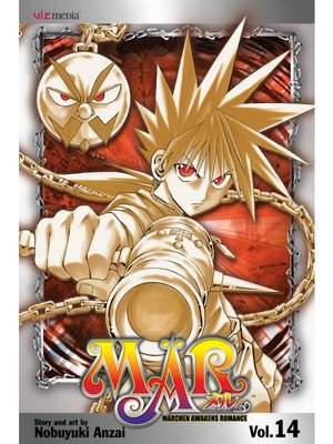 cover image of MÄR, Volume 14