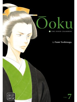 cover image of Ôoku: The Inner Chambers, Volume 7
