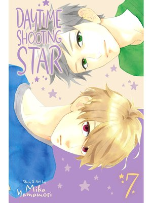 cover image of Daytime Shooting Star, Volume 7