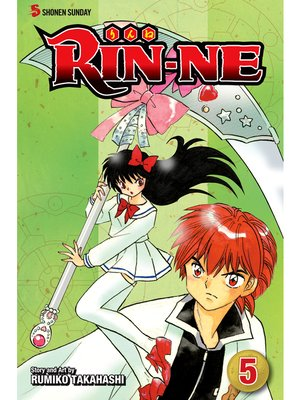 cover image of RIN-NE, Volume 5