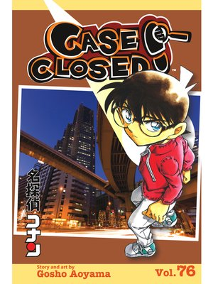 cover image of Case Closed, Volume 76