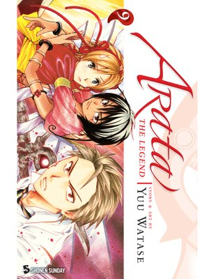 cover image of Arata: The Legend, Volume 9