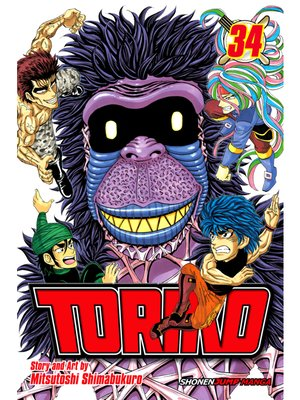 cover image of Toriko, Volume 34