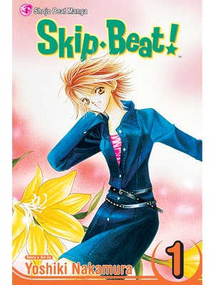 cover image of Skip Beat!, Volume 1