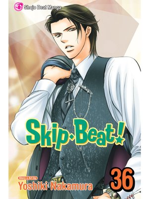 cover image of Skip Beat!, Volume 36