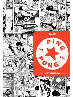 cover image of Ping Pong, Volume 2
