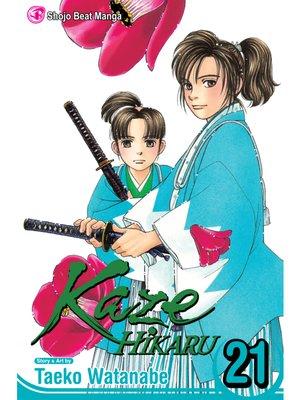 cover image of Kaze Hikaru, Volume 21