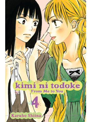 cover image of Kimi ni Todoke: From Me to You, Volume 4