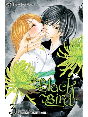 cover image of Black Bird, Volume 3