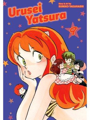 cover image of Urusei Yatsura, Volume 9