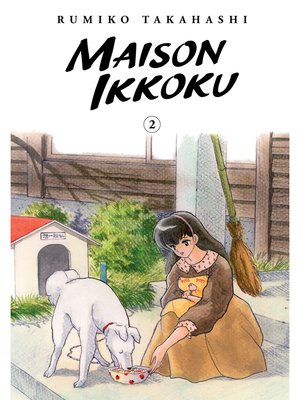 cover image of Maison Ikkoku Collector's Edition, Volume 2