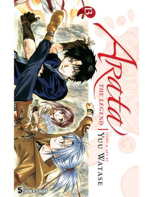 cover image of Arata: The Legend, Volume 13