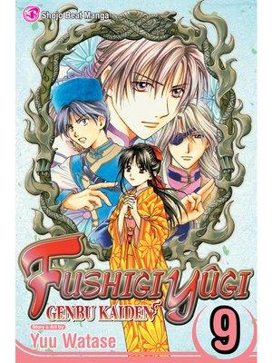 cover image of Fushigi Yûgi: Genbu Kaiden, Volume 9