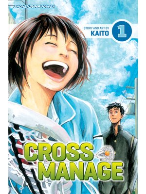 cover image of Cross Manage, Volume 1