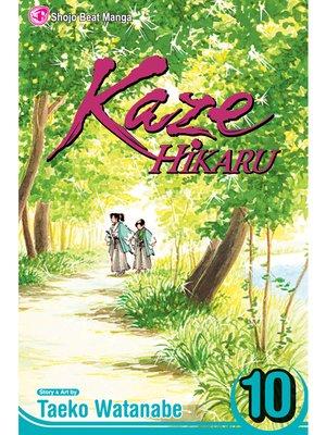 cover image of Kaze Hikaru, Volume 10