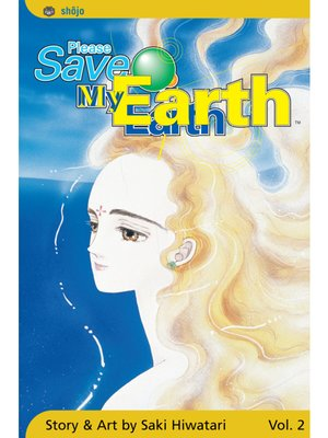 cover image of Please Save My Earth, Volume 2