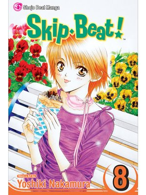 cover image of Skip Beat!, Volume 8