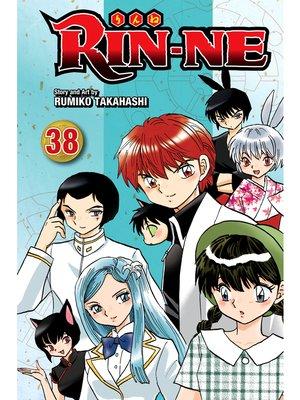 cover image of RIN-NE, Volume 38