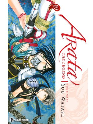 cover image of Arata: The Legend, Volume 19
