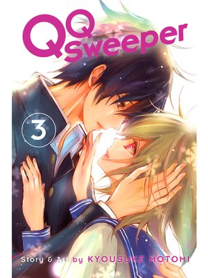 cover image of QQ Sweeper, Volume 3